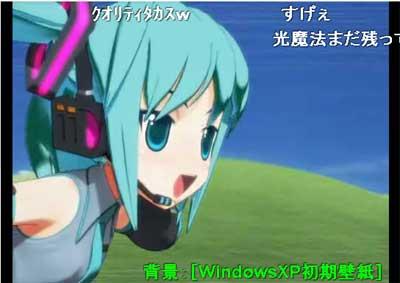 WindowsXP壁紙