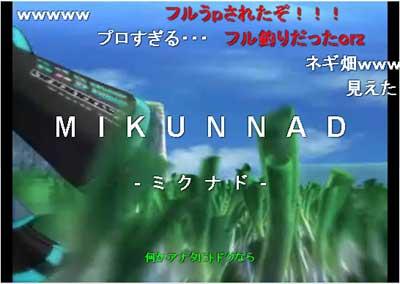 MIKUNNAD