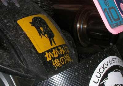 沖縄痛単車ver2-6