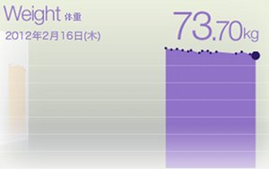 2011-02-17.jpg