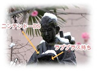 2012-02-26.jpg