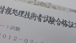 2012-04-10.jpg